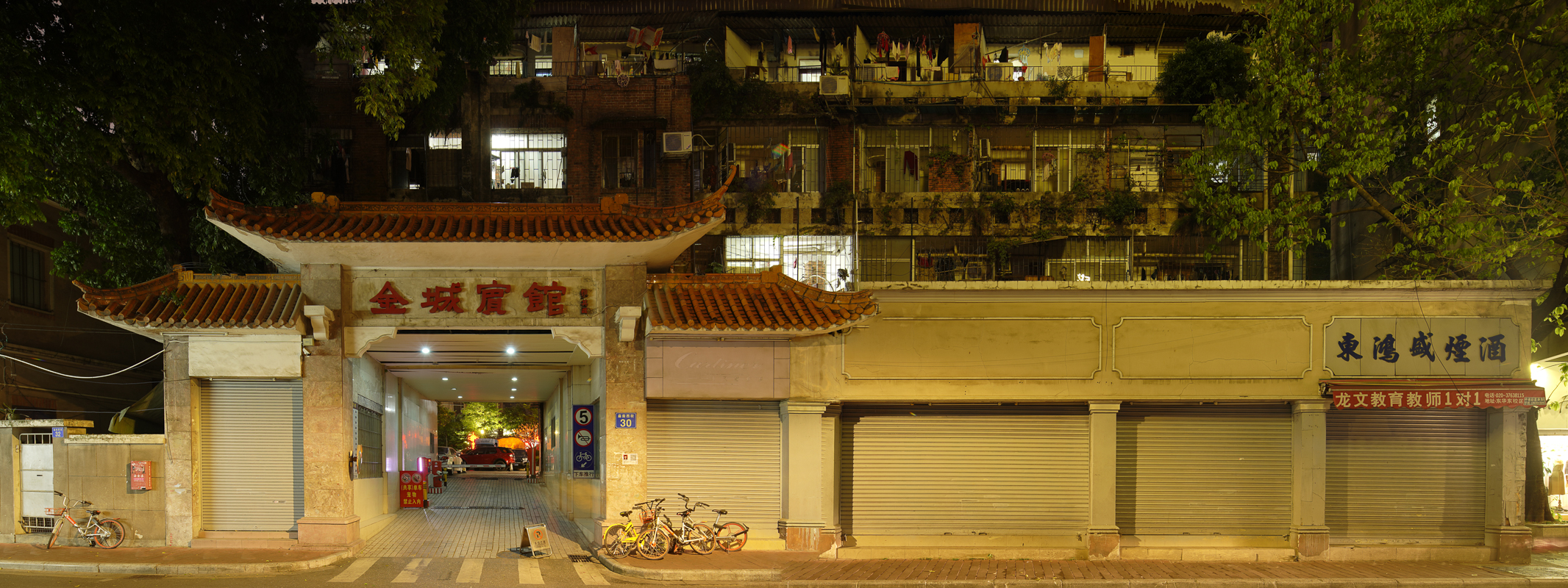 http://mengxingchen.com/files/gimgs/6_jinchenghotelpanorama1.jpg